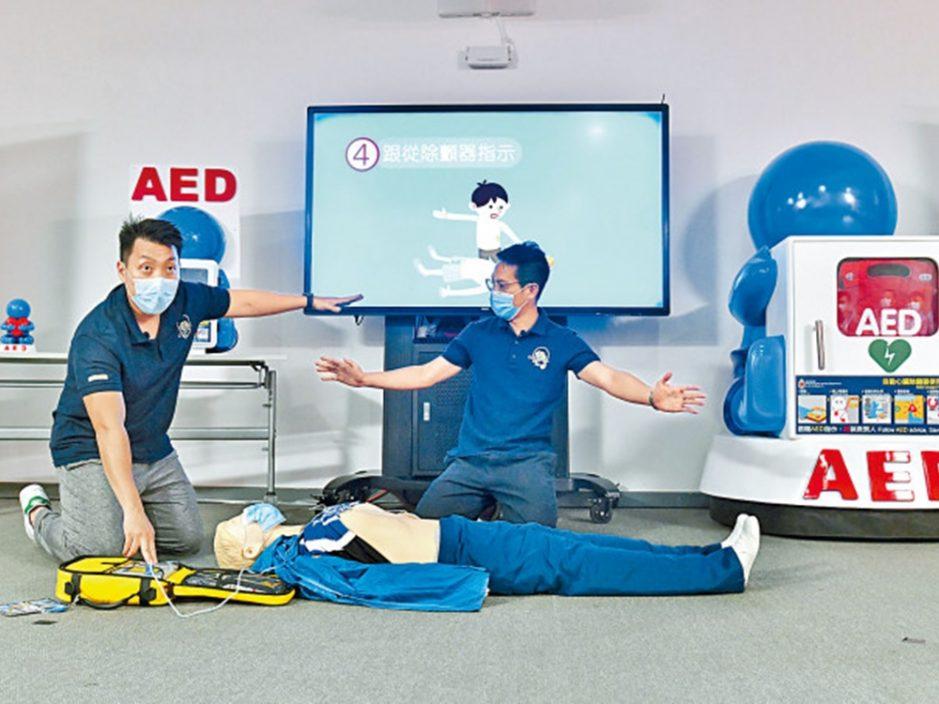 """""""AED揾得到""""平台 显示900除颤器位置"""