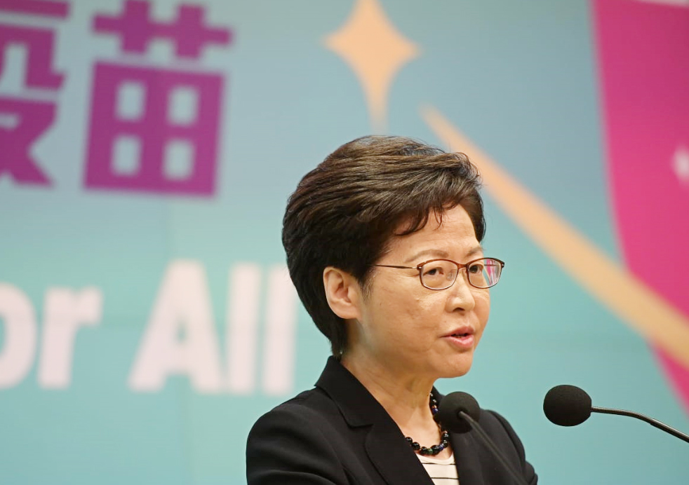 林郑:未来一年无能力完成23条立法 会争取时间筹备