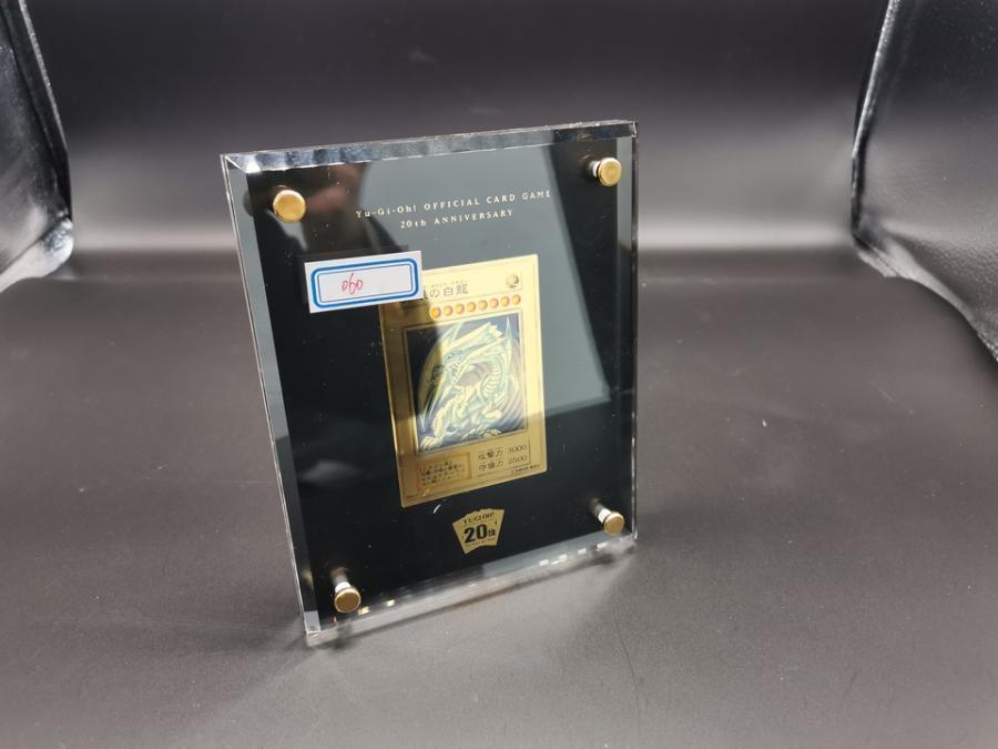 """游戏王""""青眼白龙""""纪念卡牌 拍卖价高达8732万人民币"""