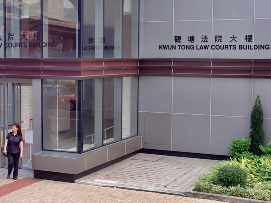 男子违强检到入境处办签证 被判社服令80小时