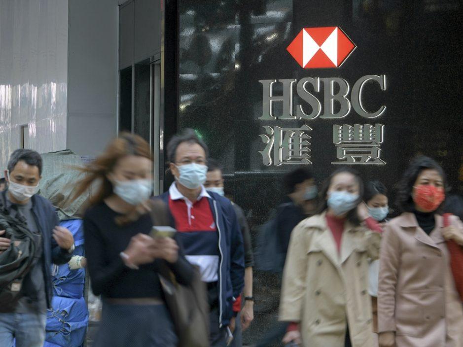 汇丰澄清香港客户可如常在海外使用网上或流动理财服务