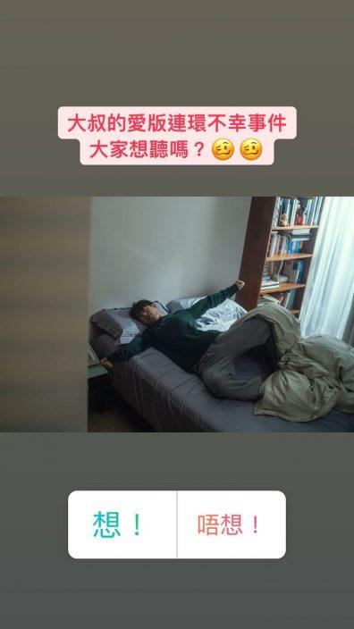 """出HeHe版《E先生》谷新剧 Edan应民意化身""""田田""""找数献唱"""