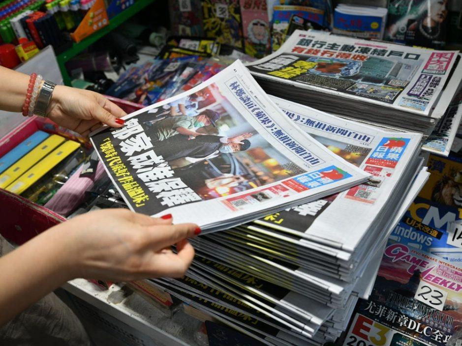 壹传媒董事会:《苹果日报》印刷版不迟于本周六结束