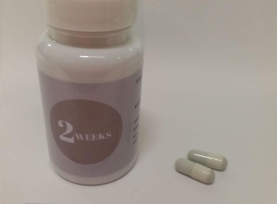 """减肥药""""2WEEKS""""含禁用西药成分 卫生署吁勿服用"""