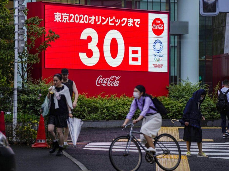 东京奥运公布观赛指引 须戴口罩禁饮酒