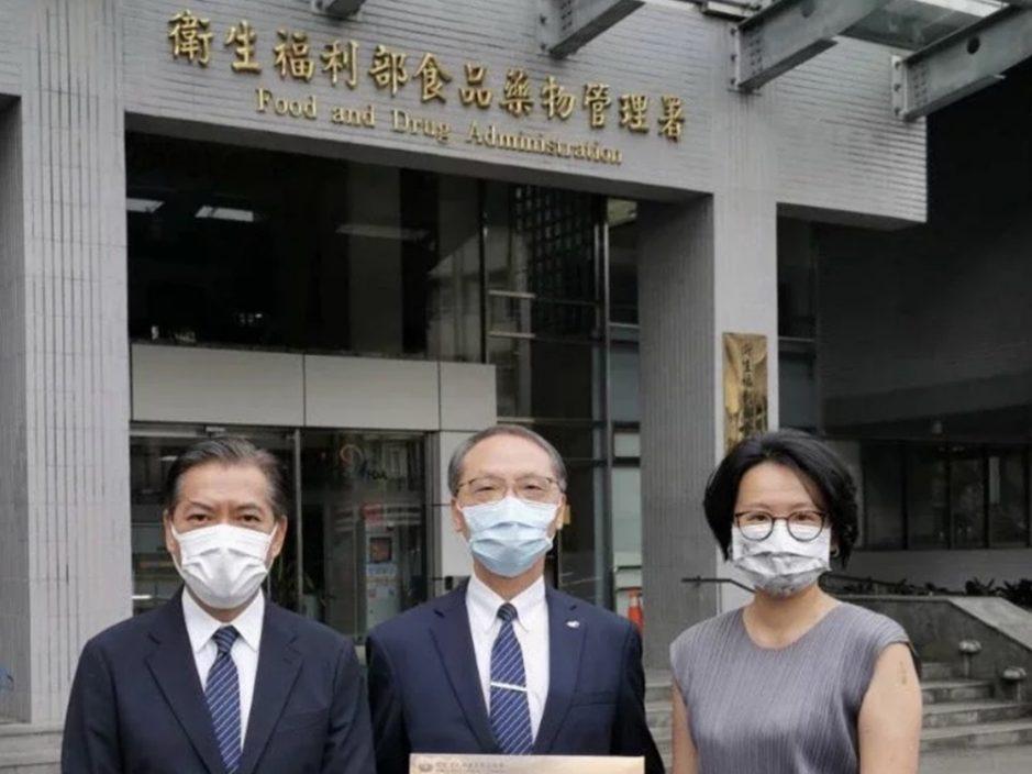 台湾慈济基金会申购500万剂复必泰