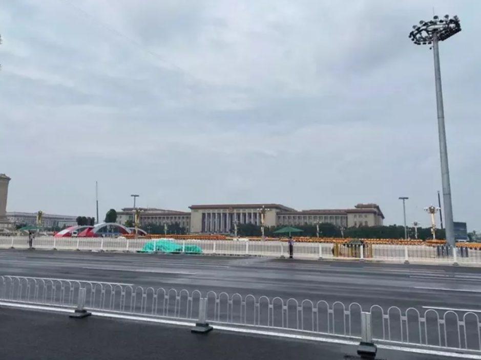 天安门广场封闭 准备建党百年庆祝活动