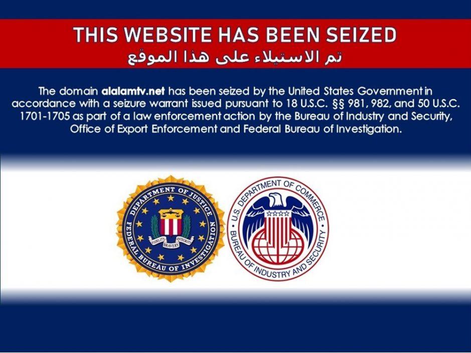被指散播失实讯息 美封杀逾30个涉与伊朗政府有联系新闻网站