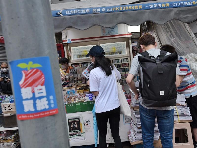 【苹果停刊】有市民携报纸到苹果大楼外拍照留念