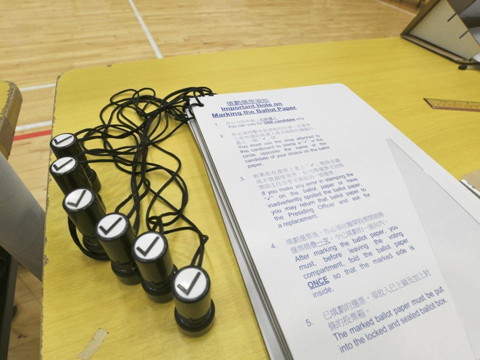选举事务处呼吁已登记功能界别选民 留意查讯信件