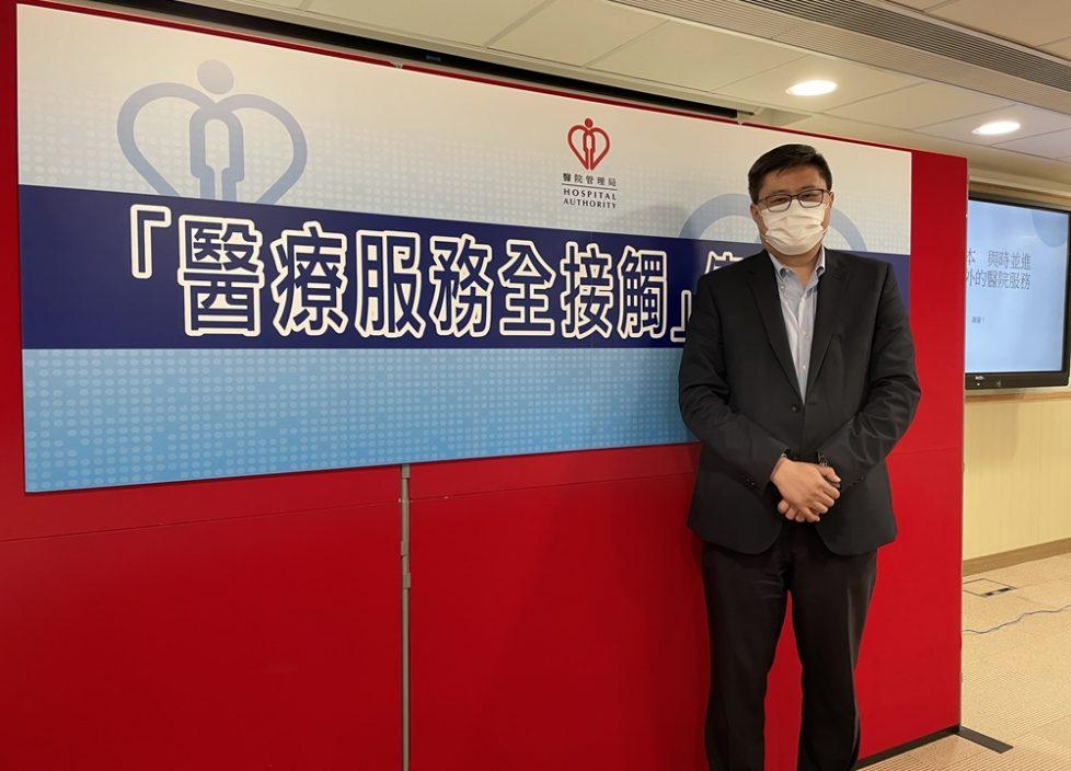 张子峯获委任仁济医院行政总监 8月2日履新