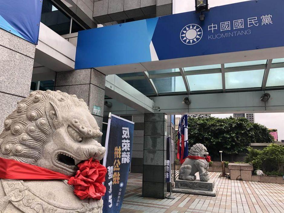 """国民党遗憾《苹果》因政治停刊 批民进党关闭中天""""双标"""""""