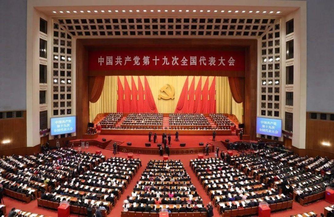 国务院发表《中国新型政党制度》白皮书 指实现利益代表广泛性