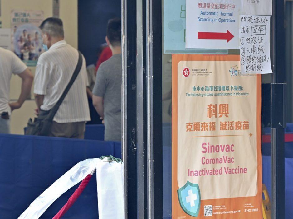 内地专家指中国灭活疫苗有效对付Delta病毒 惟保护力降