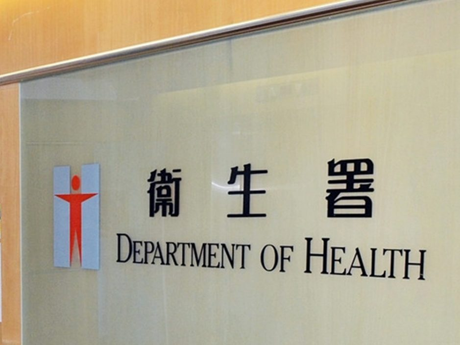 湾仔女性及男性社会卫生科诊所下月2日起恢复服务