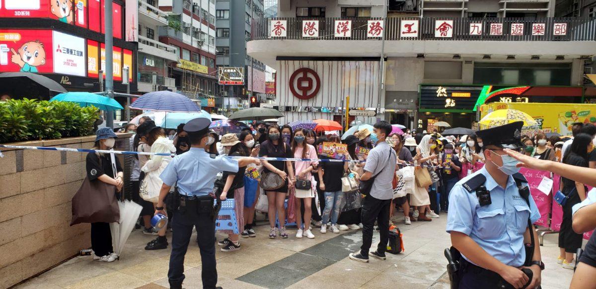 ERROR成员户外活动吸引数百人到场 主办单位疑违限聚令与警交涉