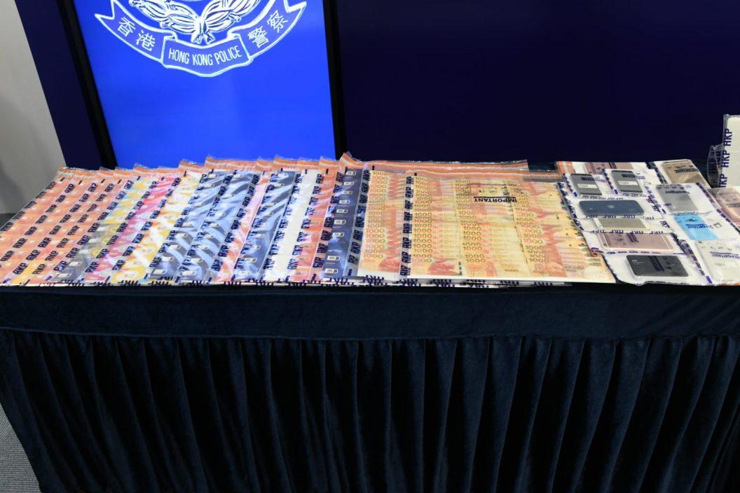 涉骗取身份证相片洗黑钱涉款5300万 警破犯罪集团拘13人