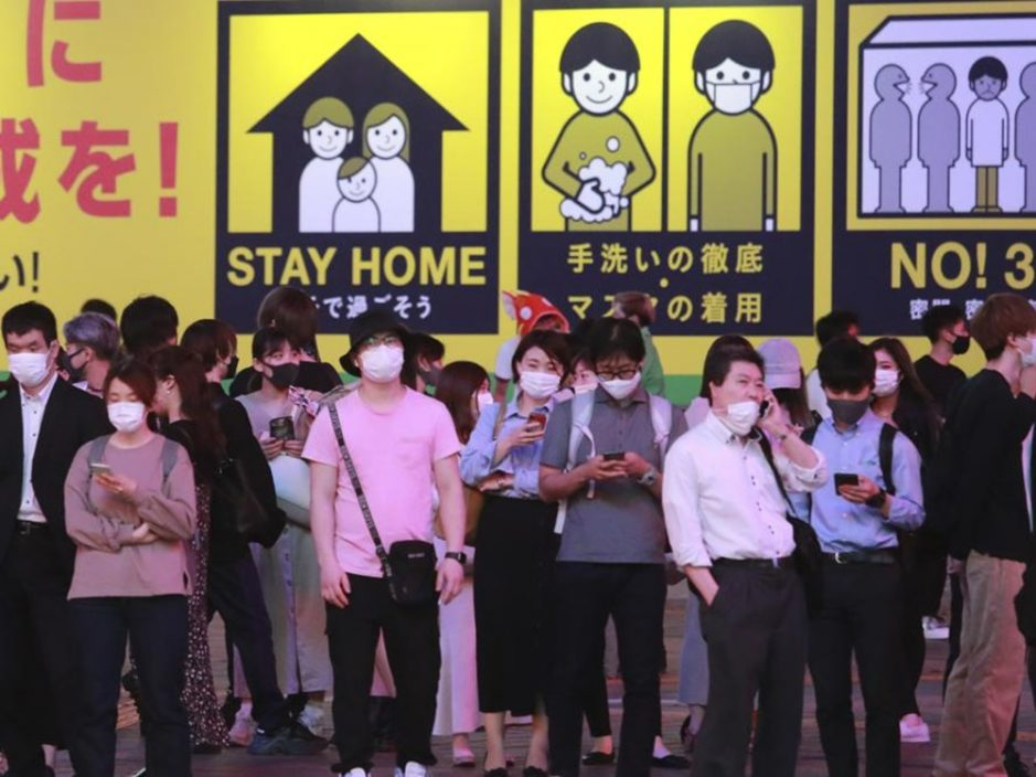 东京单日新增386宗确诊个案 惟出游人潮大幅增加