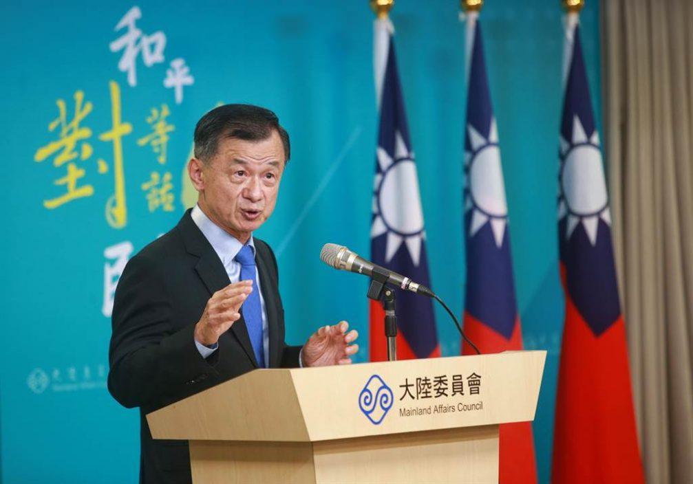 台湾驻澳办代理处长签证到期已返台