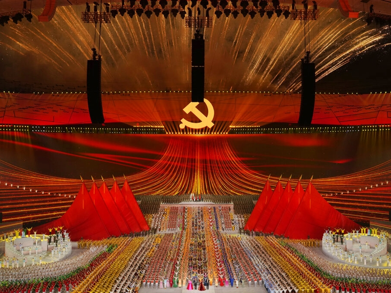 29人获颁授七一勋章 王沪宁:得奖者用生命建成使命