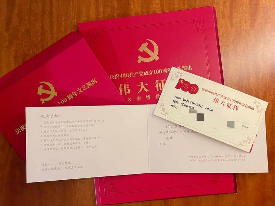 叶刘:党庆节目精彩壮观 李慧琼:文艺演出有香港演员