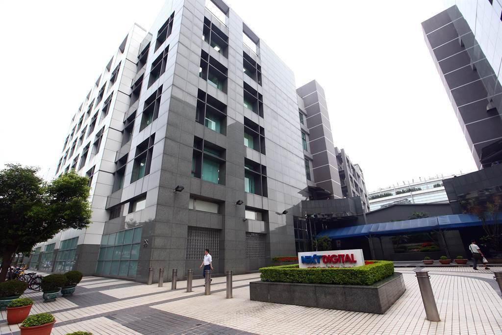 壹传媒拟出售台湾《苹果日报》网上版业务
