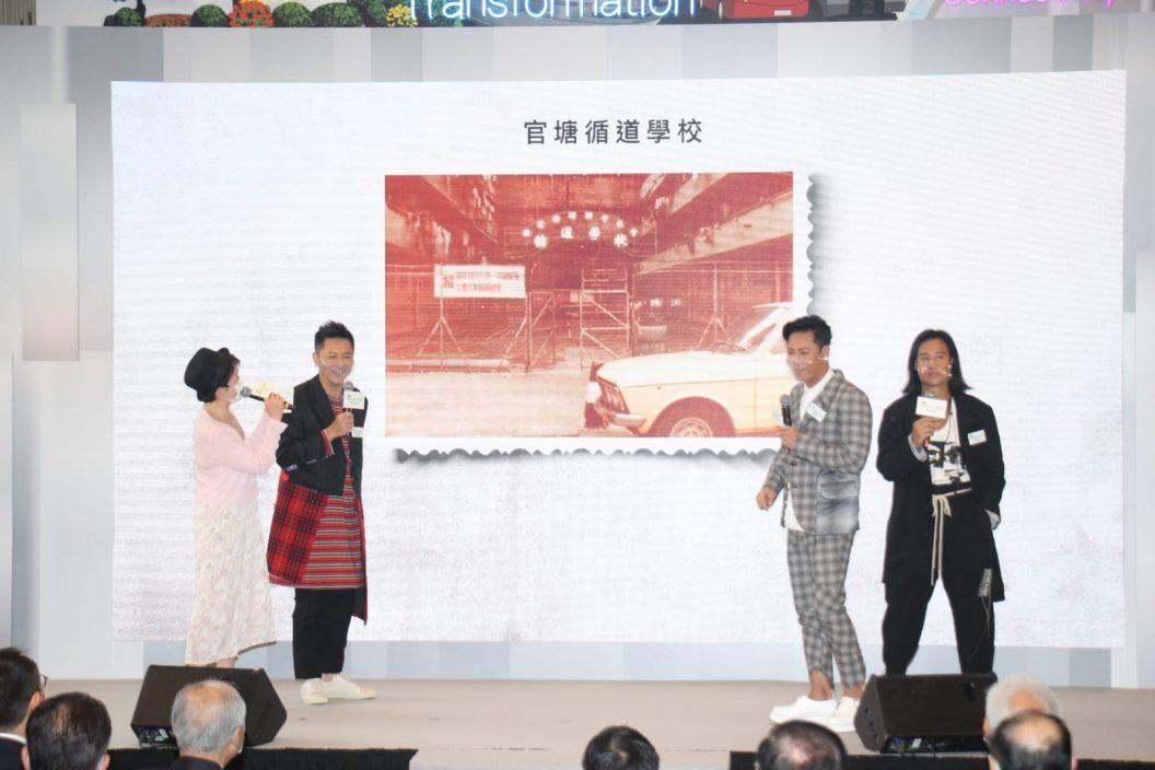 """重游观塘忆童年往事  草蜢""""厚脸皮""""谂缩数揾食"""