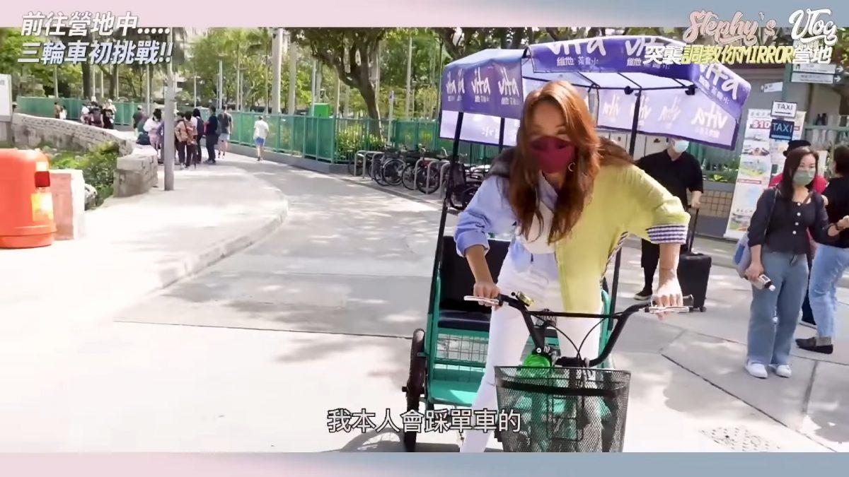 """Vlog自爆怕MIRROR唔记得自己    邓丽欣最挂住""""力图""""肥仔"""