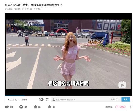 """""""露天泳池、花卉团簇"""" 浙江农村究竟有多富?"""