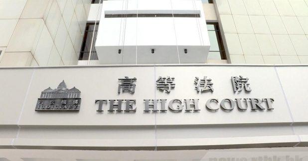 法官陈庆伟今日在高等法院将上诉期,暂订于10月29日审理。(港台图片)