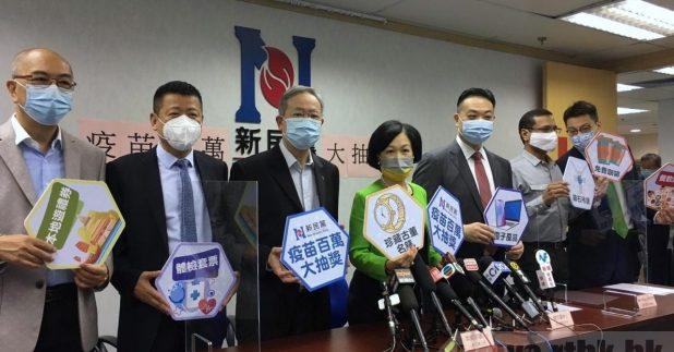 被问到抽奖是否为新民党招兵买马,叶刘淑仪(左四)表示,参考其他抽奖的做法,都需要成为商场会员才能参加。(陈妙玲摄)