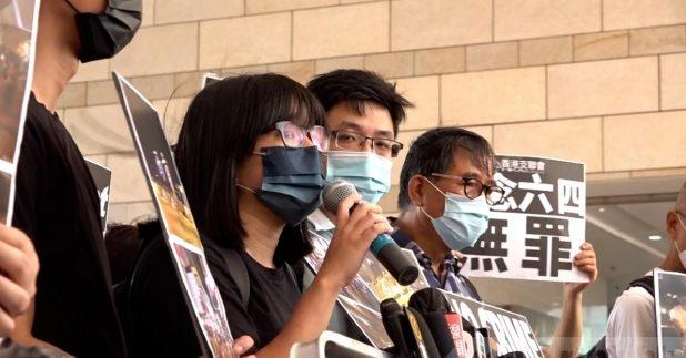 去年六四集會案,20人分別涉煽惑他人參與、參與或舉行未經批准集結,下午在西九龍裁判法院提訊。(陳浚銘攝)