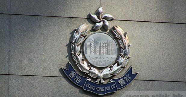 警务处国安处今早再在将军澳拘捕一名55岁中国籍男子,涉嫌串谋勾结外国或境外势力危害国家安全罪。(港台图片)