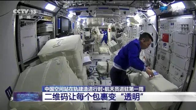 航天员睡觉会飘来飘去吗?三餐吃啥?太空生活N个问答