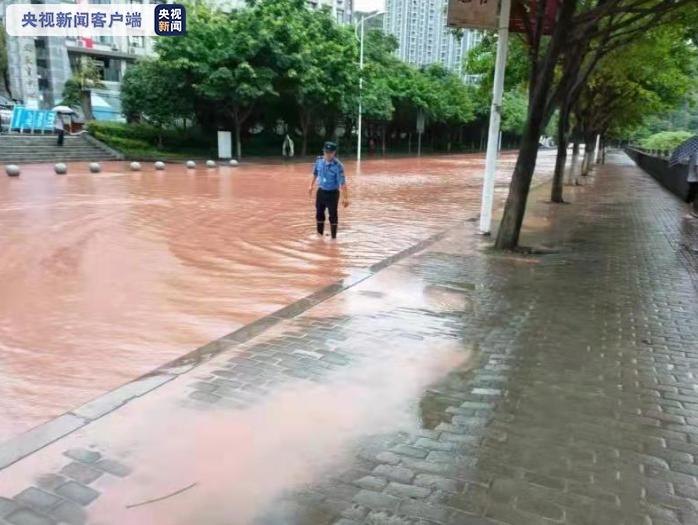 重庆奉节发布暴雨橙色预警 降雨导致部分道路中断