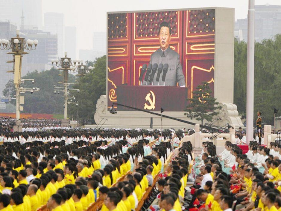 【百年党庆】习近平:中国实现了第一个百年奋斗目标