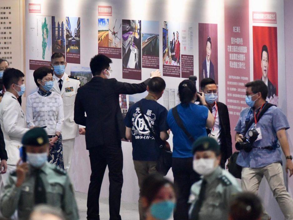 中国共产党百年伟业展览会展举行 郑若骅指香港回归属重要篇章