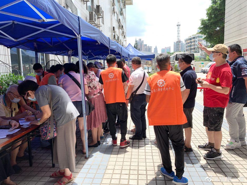 300多名居穗港人回归日接种首针国产疫苗