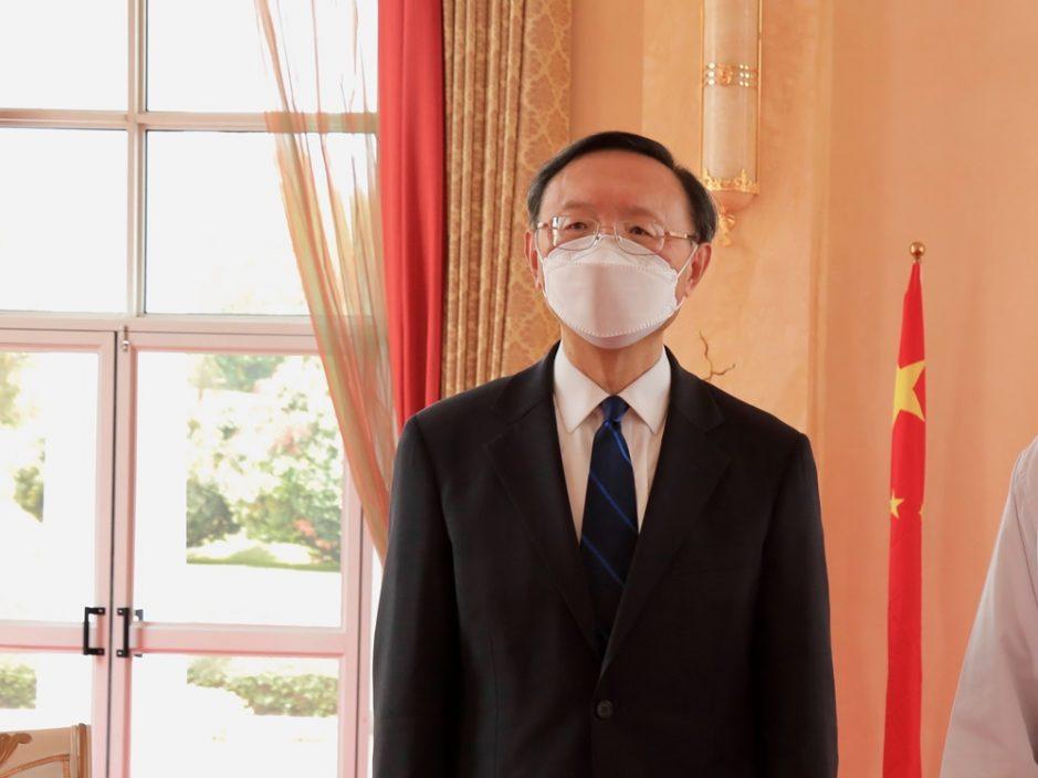 杨洁篪《人民日报》撰文 赞扬习近平外交思想