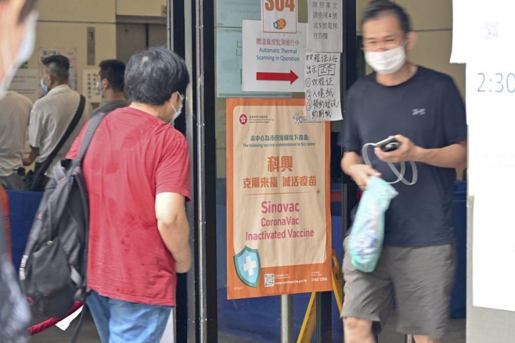 钟南山:国产灭活疫苗对Delta变异株都有效