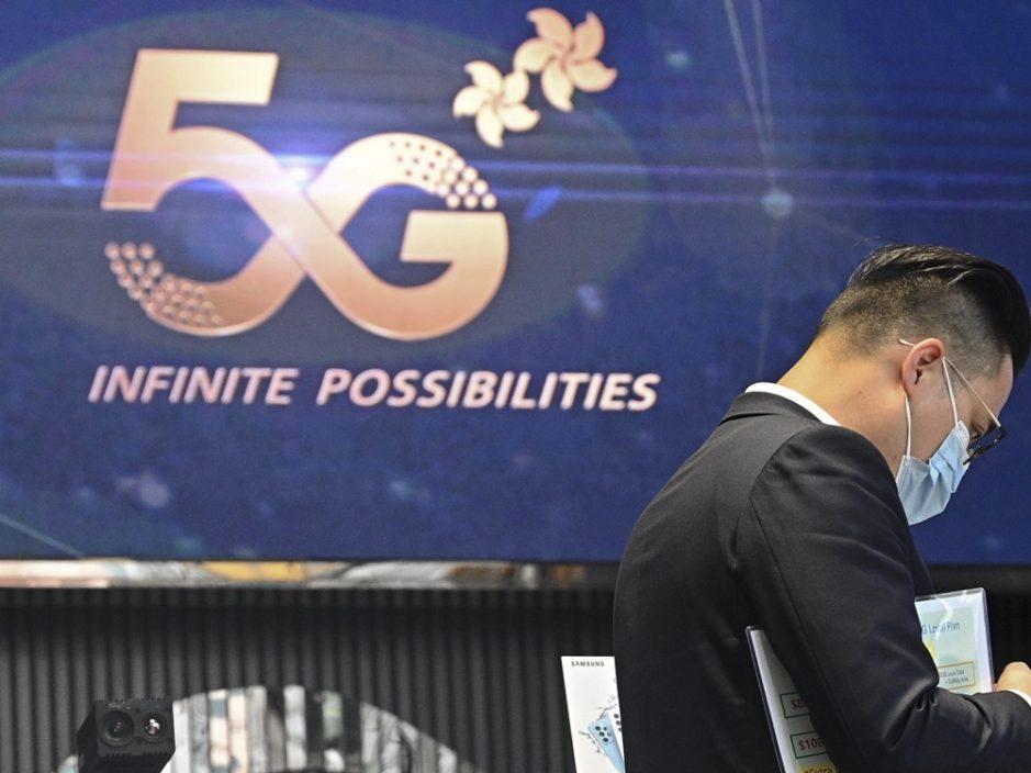 5G服务覆蓋达9成 政府增拨5000万资助技术发展