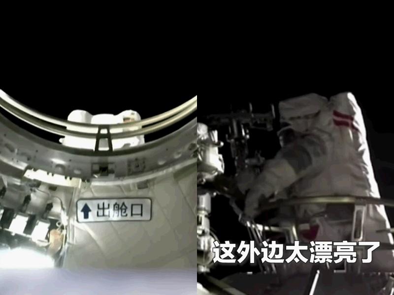 2航天员成功首次出舱 任务之一抬升舱外全景摄像机位置