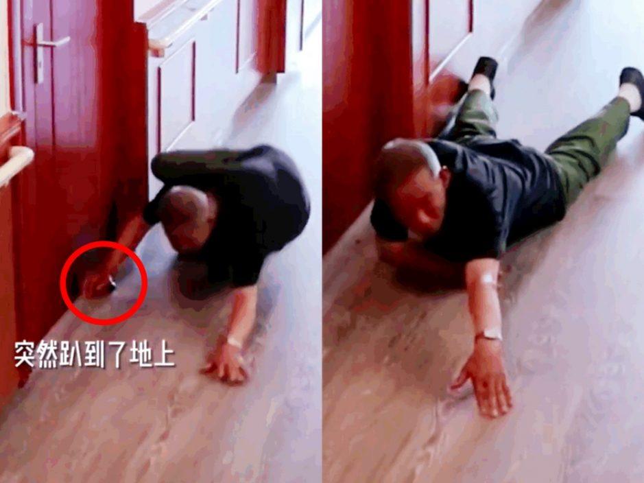 【有片】误当山竹作手榴弹 患病老兵飞扑压住护众