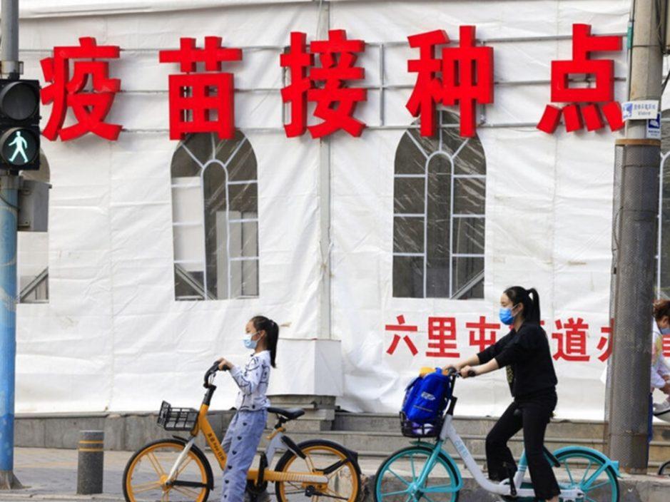 内地新增22宗确诊个案 3宗本地感染来自云南