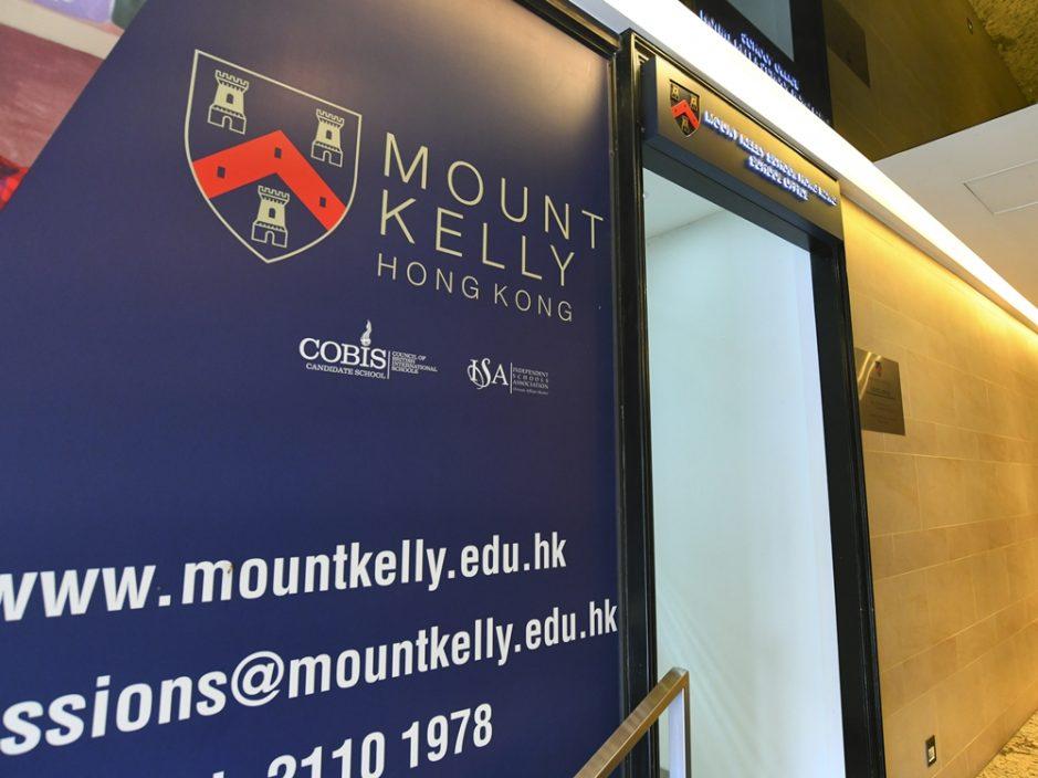 凯莉山学校面临财困 英国基金会发声明澄清非投资者