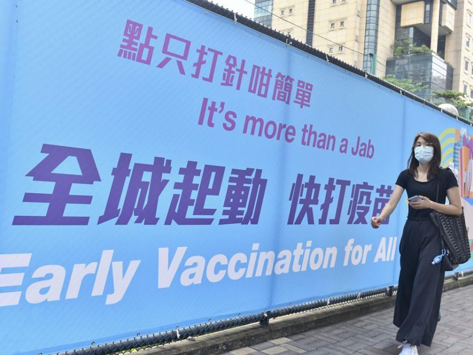 上周录得159宗新冠疫苗异常事件 无死亡个案涉关联