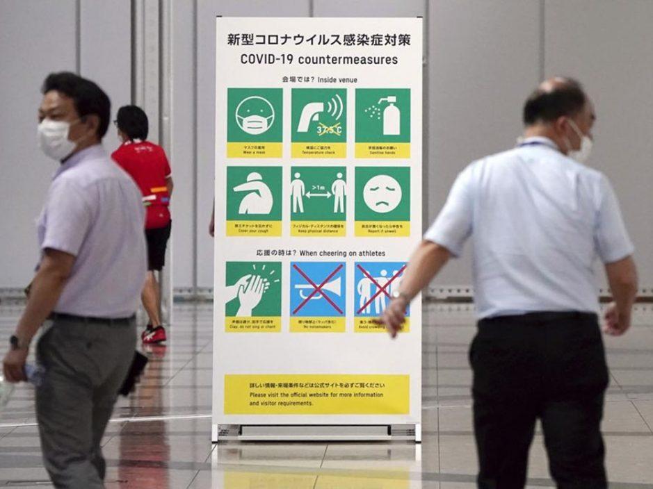 东京新增920宗确诊个案 为近两个月单日新增个案突破900宗