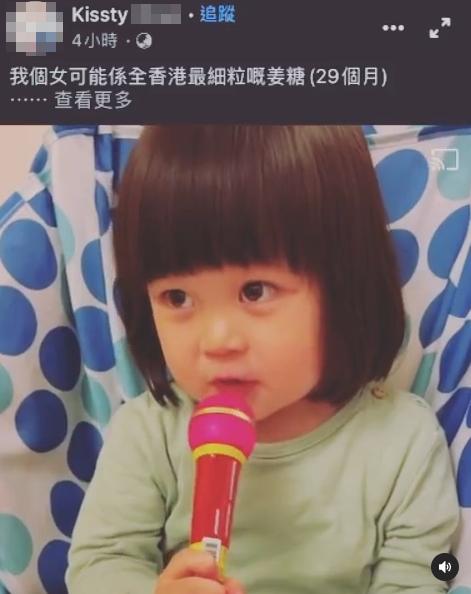"""【真爸爸点算】两岁半妹妹送飞吻应承做""""囡囡""""   姜涛冧爆宣布:我有女儿了"""
