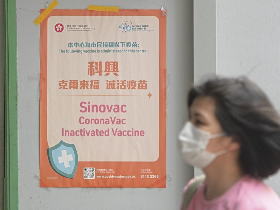 新加坡不承认科兴苗 议员促港府与当地政府加强解释