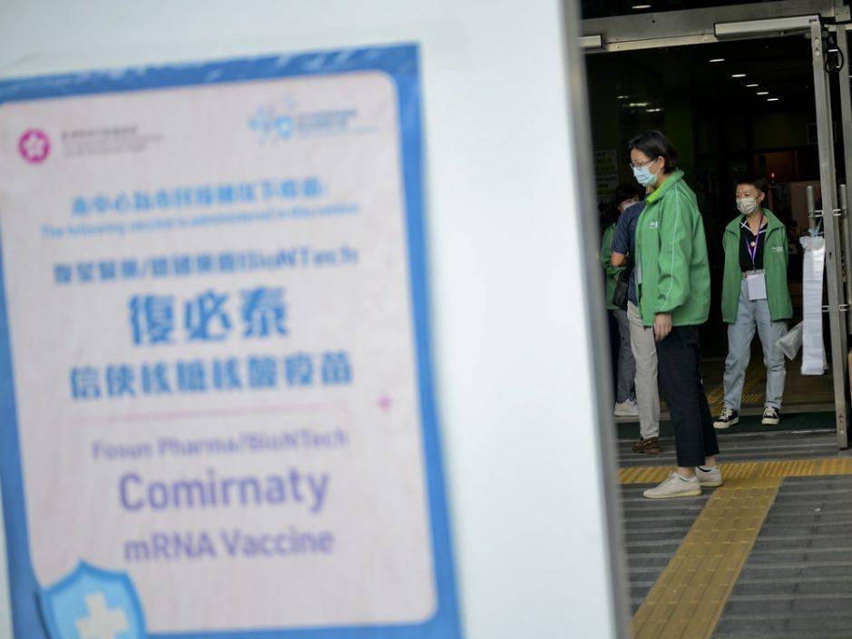 新一批63万剂复必泰疫苗付运抵港
